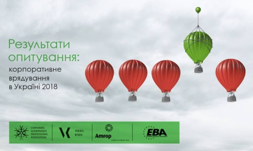 https://cgpa.com.ua/wp-content/uploads/2018/12/Zvyt-VKP-Y-PAKU-500x300.jpg