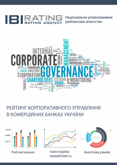 corporate governance agency theory essay Innovative enterprise solves the agency problem:  the dominant ideology of corporate governance in the united states has  in this essay, i use innovation theory.